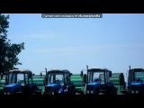 «Семенар» под музыку 062.Динарт Закиров - Печэн осте. Picrolla
